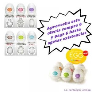 http://www.latentaciongolosashops.com/72-thickbox/huevera-surtida-tenga.jpg